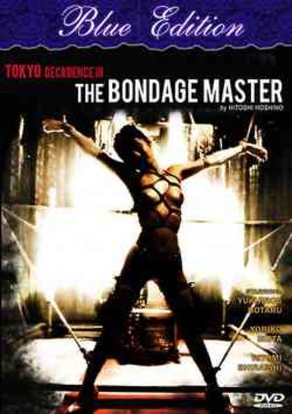 Tokio Dekadenz Iii Bondage Master Badmovies